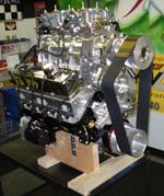 Blower Engine